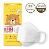 바로안심 KF94 황사방역 마스크 소형 개별포장 100매