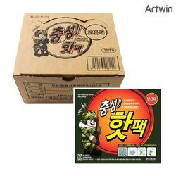 1200 충성 핫팩 BOX(10)