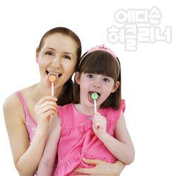 유아 어린이 성인 항균 혀클리너 백태 사탕모양 퍼플
