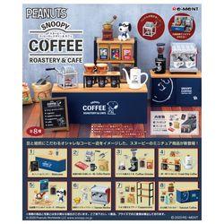 스누피 커피 로스터리 카페 (1BOX=8개입)