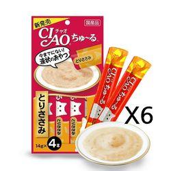 이나바 챠오츄르 닭가슴살 [14gx4p] X6봉고양이간식츄르
