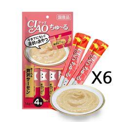 이나바 챠오츄르 참치연어  [14gx4p] X6봉고양이간식츄르