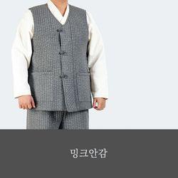 2764 남자 겨울 밍크안감 솜누빔 조끼 1color