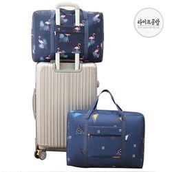 라이프공방 여행용 큐티블폴딩백 캐리어 가방