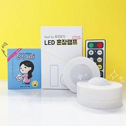 부착식 LED 무드등 혼잠램프