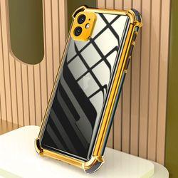 아이폰7플러스 컬러 라인 클리어 젤리 케이스 P474