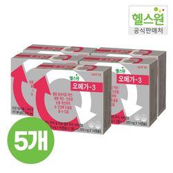 오메가3 세트 (90캡슐 X2통+14캡슐) X5개