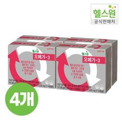 오메가3 세트 (90캡슐 X2통+14캡슐) X4개
