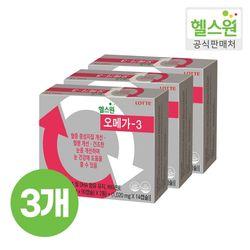 오메가3 세트 (90캡슐 X2통+14캡슐) X3개