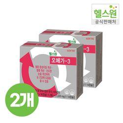 오메가3 세트 (90캡슐 X2통+14캡슐) X2개