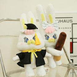 리코 토끼 인형 중대형 40cm 캐릭터 애착인형