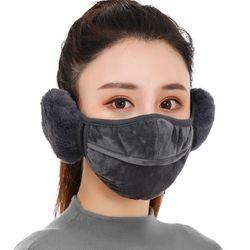 블어 남여공용 겨울 방한 얼굴보호 귀마개 마스크
