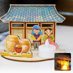 아름다운우리옛집만들기(1개)전통집만들기우리나라