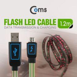Coms 플래쉬 LED 발광 케이블 USB Micro USBB 1.2M B