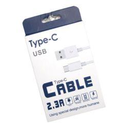 타입C USB 케이블