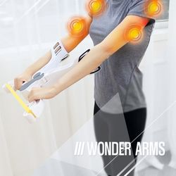 S Wonder Arms 원더암스