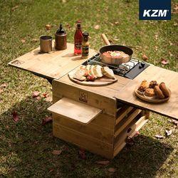 [카즈미] 네이처 박스형 테이블 K8T3U018