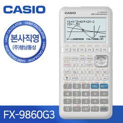[CASIO] 카시오 FX-9860G3 공학용 계산기