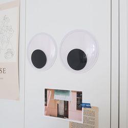 DIY 대형 눈알 스티커 15cm