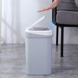 스맛해 자동센서 휴지통 15L(쓰레기봉투150매 포함)