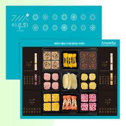 담양한과 전통한과 한과선물세트 실속형 우리향 2단 705g