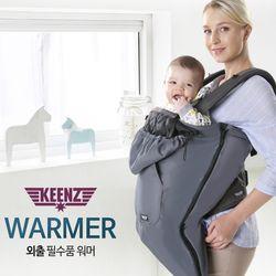 킨즈 캐리 신생아 아기띠 힙시트 캐리어 워머