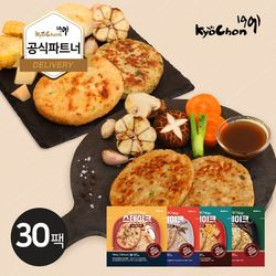 [교촌] 닭가슴살 원형 스테이크 100g 4종 30팩