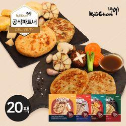 [교촌] 닭가슴살 원형 스테이크 100g 4종 20팩