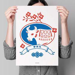 소띠 해 M 유니크 디자인 인테리어 포스터 새해 A3(중형)