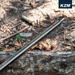 [카즈미] 알루미늄 폴대 4단조절 (280) K8T3F009