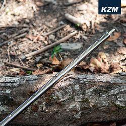 [카즈미] 알루미늄 폴대 5단조절 (250) K8T3F008