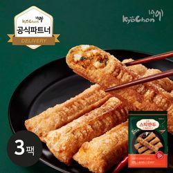 [무료배송] [교촌] 스틱만두(매콤치즈) 400g 3팩