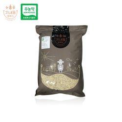전남 영광 무농약 누리찰보리쌀 1kg