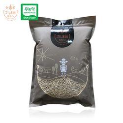 전남 영광 무농약 자수정찰보리쌀 2kg