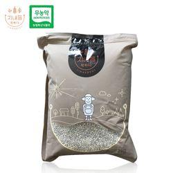 전남 영광 무농약 강호청찰보리쌀 2kg