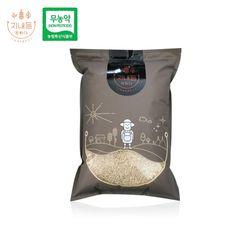 전남 영광 무농약 일반보리쌀 2kg
