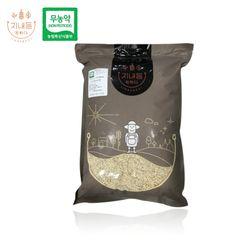전남 영광 무농약 누리찰보리쌀 2kg