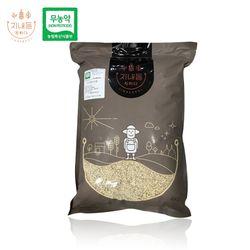 전남 영광 무농약 누리찰보리쌀 4kg