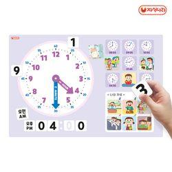 자석이 붙는 시계 포스터 (40x60) 시계놀이-학습벽보-자석놀이