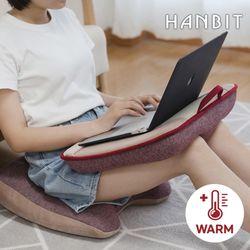 자가발열 무릎 쿠션 테이블