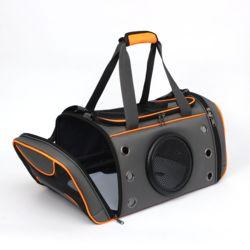 위드펫 반려동물 이동가방(41x24cm) (메쉬창/오렌지)