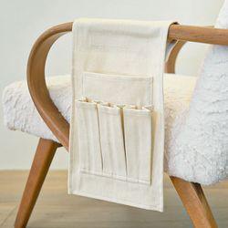 블랭크 의자 사이드포켓  . 수납바스켓 (RM 310001)