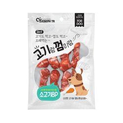프리미요 고기랑 껌이랑 8p(소고기)