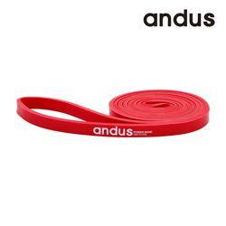 앤드어스 포르테 풀업밴드 2단계 13mm
