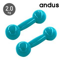 앤드어스 원형 이지그립 아령 2.0kg 2개