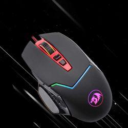 M907-RGB 게이밍 마우스