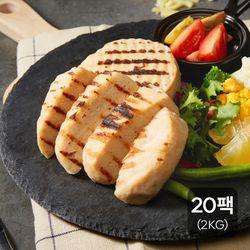 신선하닭 오리지널 닭가슴살스테이크 2Kg(100g 20팩)