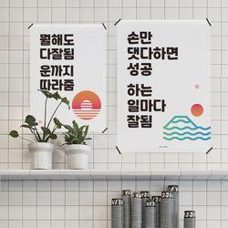 2022 신년포스터 9종 M 유니크 인테리어 디자인 포스터 A3(중형)