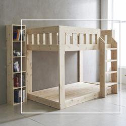 네이미 원목 계단형 이층 침대 S