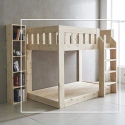 네이미 원목 계단형 이층 침대 SS